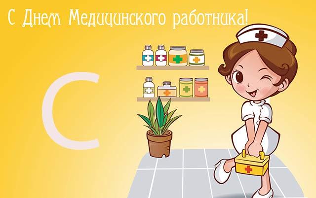 рисунок медсестры
