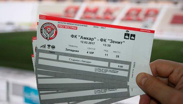 билет на матч
