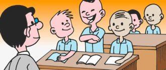 смешная сценка на день рождения учителя