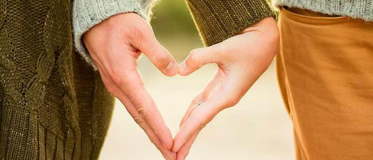 руки сердцем