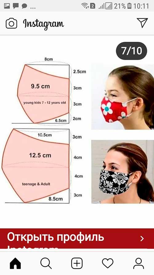 выкройка маски