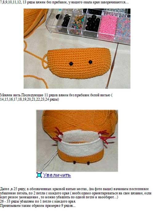 вязание игрушки коровки