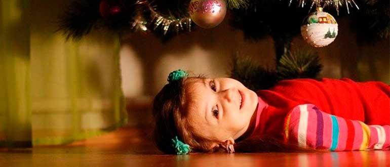 разговор у новогодней елки