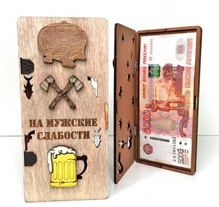 деревянный кошелек