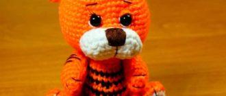 тигр крючком